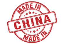 made-in-chine-stamp